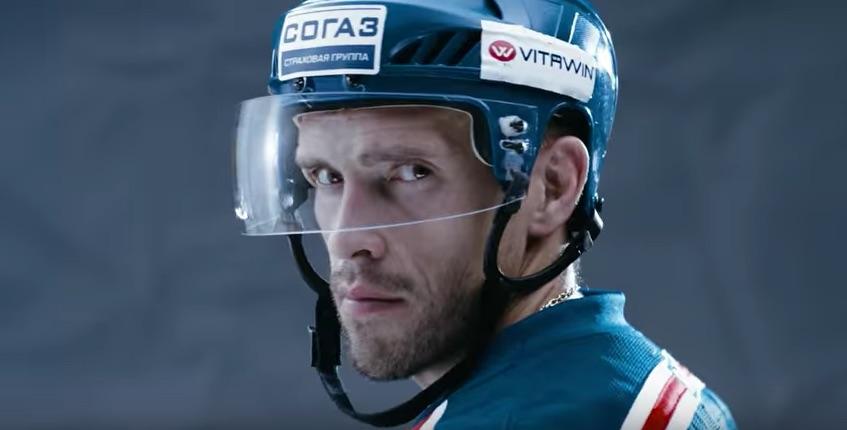 Pavel Datsjuk, SKA Pietari.