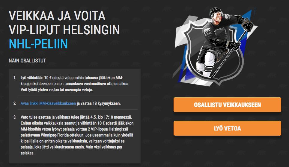 Coolbet hakee jääkiekkotietäjää - voita VIP-liput Suomen NHL-otteluun!
