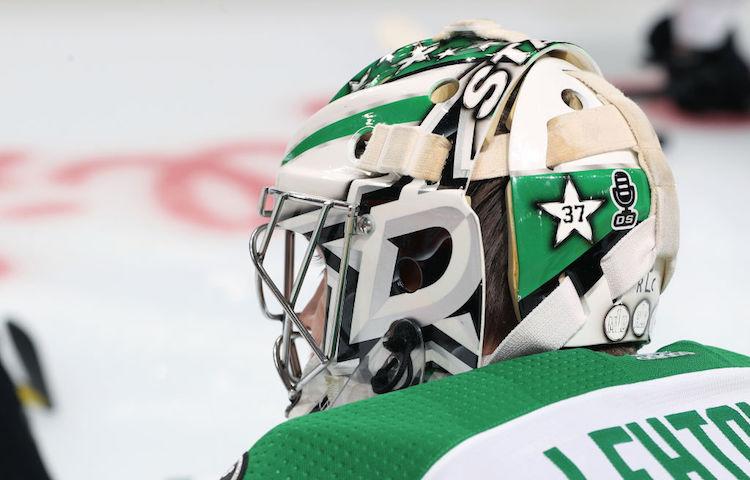 IL: Kari Lehtonen sanoo KHL:lle ei kiitos -