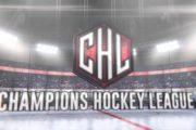 CHL-kausi 2019-20 starttaa huomenna! Suomalaisjoukkueiden ennakot